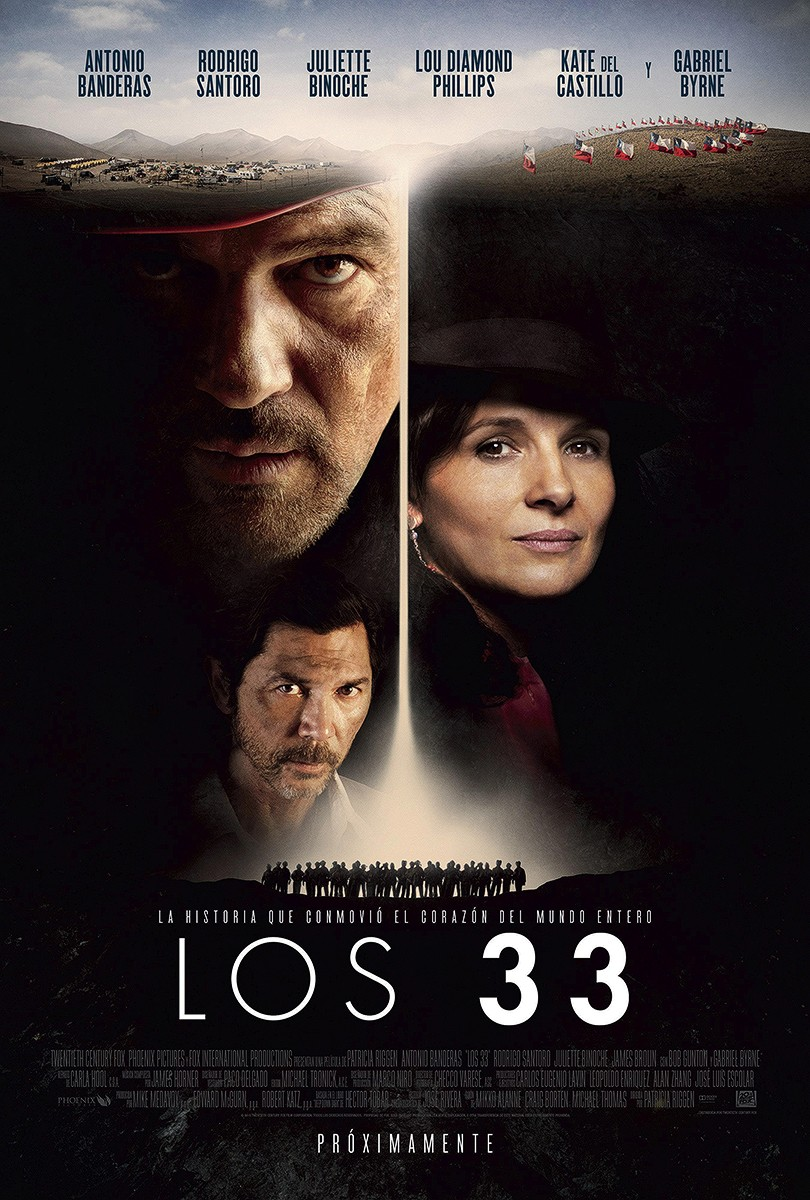 watch 33 movie