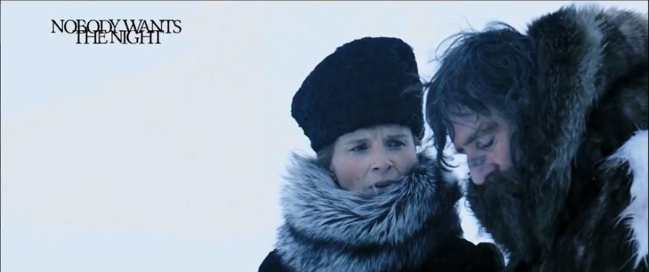 Juliette Binoche and Gabriel Byrne